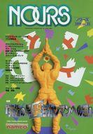 NOURS ノワーズ Vol.25