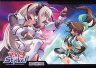 ViVid Strike! 設定資料集