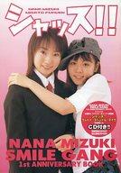 NANA MIZUKI SMILR GANG 1st ANNIVERSARY BOOK シャッス!!(冊子単品)
