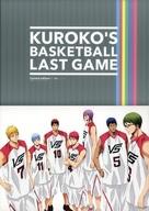 パンフレット 劇場版 黒子のバスケ LAST GAME [限定版]