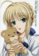 状態不備)Fate/stay night ビジュアルコレクション(状態:冊子単品)