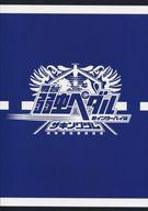 パンフレット 舞台『弱虫ペダル』 新インターハイ篇-箱根学園王者復格(ザ・キングダム)-
