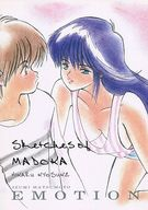 Sketches of MADOKA 2nd『EMOTION』記念図録