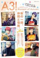 A3! ドキュメンタリーブック03 Moment of Autumn