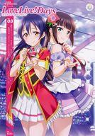 付録付)電撃G's magazine 2019年12月号増刊 ラブライブ!総合マガジンVol.03 LoveLive!Days