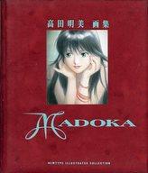 状態不備)高田明美画集 MADOKA(状態:ページ染み有)
