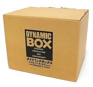 状態不備)DYNAMIC BOX DYNAMIC PRODUCTION 30th ANNIVERSARY(状態:状態難(詳しくは備考をご覧ください))
