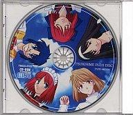 月姫 Plus-Disc
