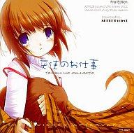 天使のお仕事 -THEIR WISHES AFTERWARD- Final Edition / APPLE Project