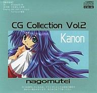 CG Collection Vol.2 Kanon / 和亭