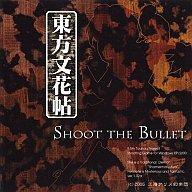 東方文花帖 -Shoot the Bullet- ver1.02a / 上海アリス幻樂団