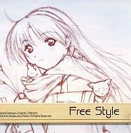 Free Style 山椒奈々実CG集 / Studio Zero Plotter