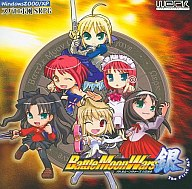 Battle Moon Wars 銀 第一部 The First Act[CD-R版] / Werk