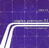 cosplex premium 02 / cosplex