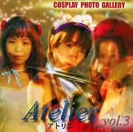 Atelier vol.3 / アトリエ翡翠の杜
