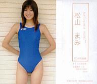 CD-R写真集 松山まみ / デジタル出版