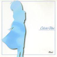 Celeste Blue Ver.1 / 刃堂かずや