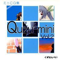 Quzu-mini Vol.2 / くずせんべい