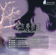 東方夢終劇 -Concealed the Conclusion- (9)th Anniversary Deluxe Pack / danmaq