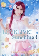 LOVELIVE! Sunshine!! *Riko Sakurauchi* / Cross*Crown