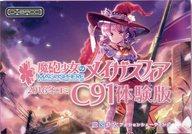 魔砲少女のメイガスフィア コミックマーケット91体験版(DLカード) / OHBA堂