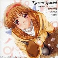 BEST SOUND of Game Music Library Kanon Special[プレス版] / GML