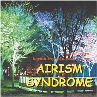 AIRISM SYNDROME / UROTASTAR RECORDS