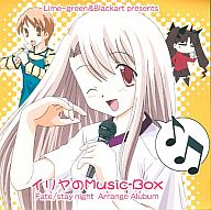 イリヤのMusic-Box Fate / stay night