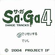 Sa・Ga4 IMAGE TRACKS / PROJECT IF