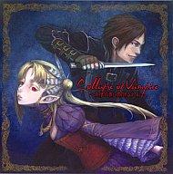 Collapse of Vampire -永遠の夜に抱かれる少女- / Innocent Key