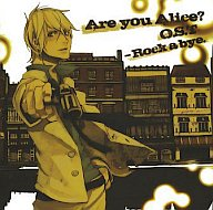 Are you Alice? O.S.T - Rock a bye.  / フロンティアワークス