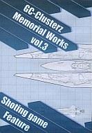 GC-Clusterz Memorial Works vol.3 / GC-clusterz