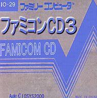 ファミコンCD3 / IOSYS