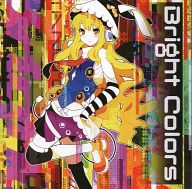 Bright Colors / HARDCORE TANO*C