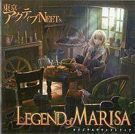 LEGEND of MARISA オリジナルサウンドトラック / 東京アクティブNEETs