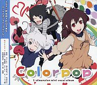 Colorpop / 2-dimension