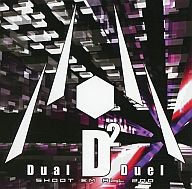 D2 DUAL DUAL -SHOOT EM ALL 2ND- / Stoic Sounds