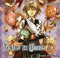 TEATRO DI MUZZO / Queen of Wand