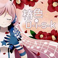 椿色D-i-s-k / Celo Project