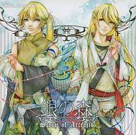 銀の森 -Story of Artemis- / ArcadiaHearts
