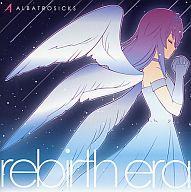 rebirth era / アルバトロシクス