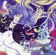 Connected Words / C9