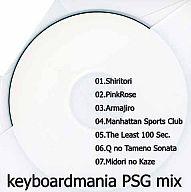 Keyboardmania PSG mix / next-style