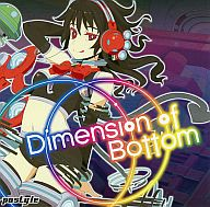 Dimension of Bottom / pastyle