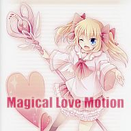 Magical Love Motion / 第二生徒会室