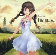 Favour feat.茶太 / Eryps