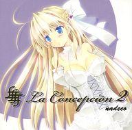 La concepcion 2 / YTR RECORDS
