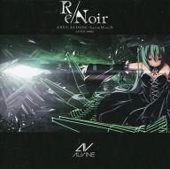 Re/Noir / ALVINE
