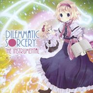 Dilemmatic Sorcery the instrumental / Amateras Records