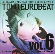 TOHO EUROBEAT VOL.6 PHANTASMAGORIA OF FLOWER VIEW / A-One